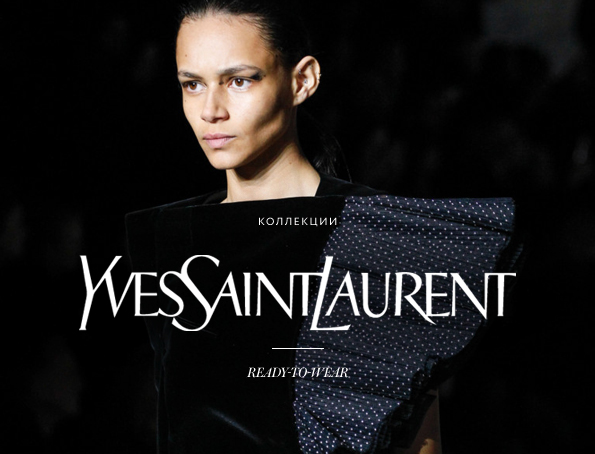 Saint Laurent. Ready-to-Wear