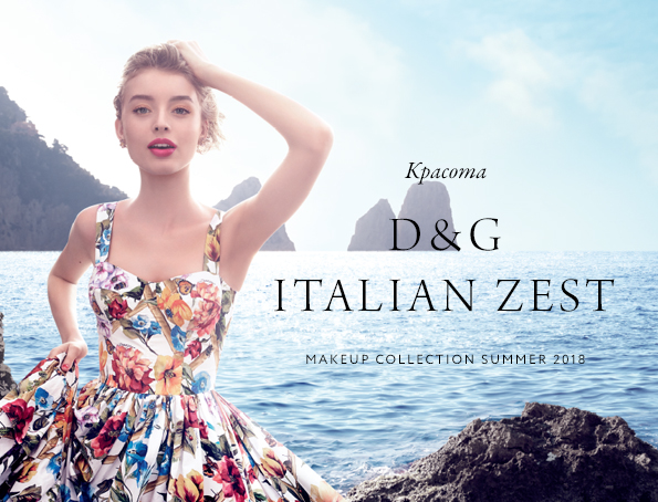Italian Zest Makeup Collection Summer 2018