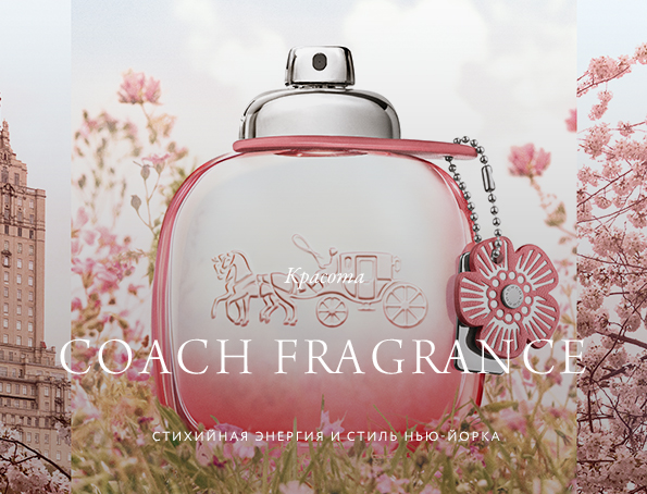 Coach Fragrance