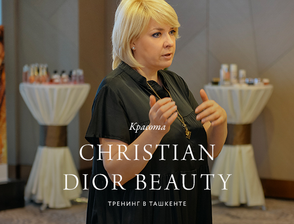 Christian Dior Beauty